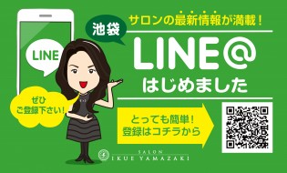 LINE@_01